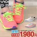 スニーカー レディース ランニングシューズ ウォーキング ジョギング ローカット 靴 VICO7337