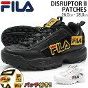 【送料無料】 フィラ スニーカー メンズ 26.0-28.0cm 靴 ...