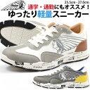 スニーカー メンズ 靴 25.0-28.0cm 男性 ローカ...