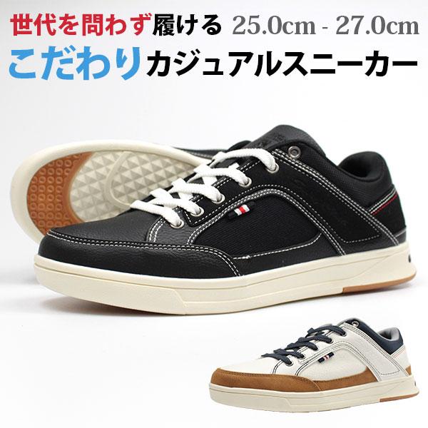 メンズ靴, スニーカー  25.0-27.0cm NEV SURF nev-139