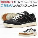 【送料無料】 スニーカー メンズ 25.0-27.0cm 靴 男性 ロ...