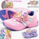 【送料無料】 スニーカー 子供 キッズ ジュニア 15.0-19.0cm 靴 女の子 ローカット ス...
