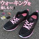 スニーカー レディース 23-25cm 靴 女性用 ランニン...