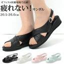 【送料無料】 ナースサンダル ナースシューズ レディース 靴...