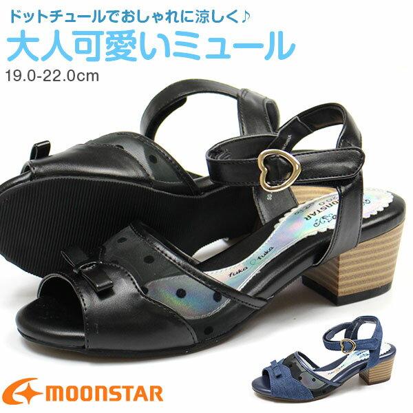 靴, サンダル  19.0-22.0cm MOONSTAR SG J518 tok
