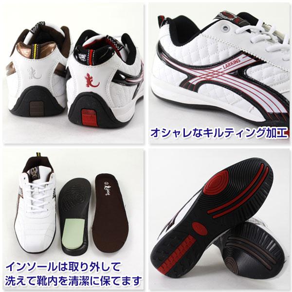 スニーカーローカットメンズ靴LARKINSL,6228ラーキンス