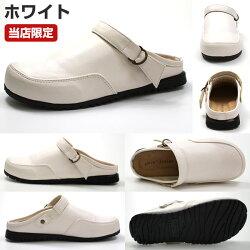 送料無料サンダルサボメンズ靴PENNYLANE6001Bペニーレインコンフォートサボサンダル通気性オフィス前かぶり