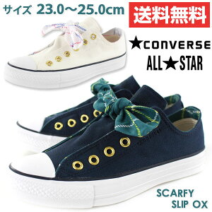 スニーカー スリッポン レディース 靴 CONVERSE ALL STAR SC…