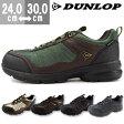 ローカット スニーカー メンズ 靴 DUNLOP DU666 ダンロップ
