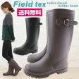 レインブーツ ロング レディース 長靴 FIELD TEX RL-1221