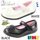 シューズ パンプス 子供 キッズ ベビー 靴 IFME 22-5020 イフミー 2