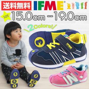 スニーカー ローカット 子供 キッズ ジュニア 靴 IFME 30-5710 イフミー