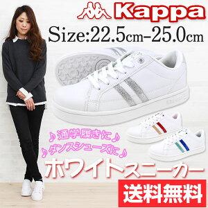 スニーカー ローカット レディース 靴 Kappa KP BCW02 カッパ