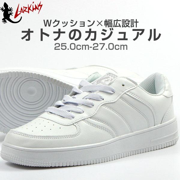 スニーカー ローカット メンズ 靴 LARKINS のレビュー・口コミ