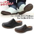 サンダル クロッグ メンズ 靴 M-THREE 2057