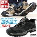 スニーカー ローカット メンズ 靴 TULTEX TEX-932 ダッ...