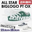 スニーカー ローカット メンズ レディース 靴 CONVERSE ALLSTAR BIGLOGO PT OX コンバース オールスター