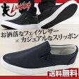 スニーカー スリッポン メンズ 靴 LARKINS L-6528 ラーキンス