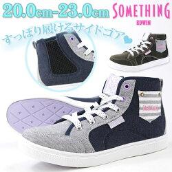 スニーカーハイカット子供キッズジュニア靴SOMETHINGEDWINSOM-3016エドウィン