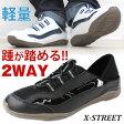 スニーカー スリッポン メンズ 靴 XSTREET XST-9618