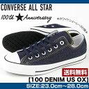 コンバース オールスター スニーカー ローカット メンズ レディース 靴 CONVERSE ALL STAR 100 D