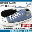 コンバース オールスター スニーカー ローカット メンズ レディース 靴 CONVERSE ALL STAR 100 DENIM US WASHED OX
