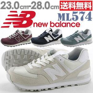 【売切セール 7/26 1:59時まで】ニューバランス スニーカー ローカット メンズ レディース 靴 New Balance ML574 tok