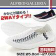 スニーカー スリッポン メッシュ メンズ 靴 ALFRED GALLERIA AG1046