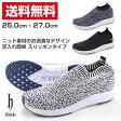 スニーカー スリッポン メンズ 靴 DJ honda DJ-248
