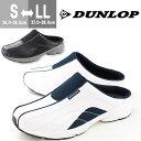 ダンロップ サンダル クロッグ メンズ 靴 DUNLOP D...