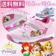 ディズ二ー プリンセス アリエル ベル ラプンツェル スニーカー ローカット 子供 キッズ ジュニア 靴 Disney PRINCESS 6998