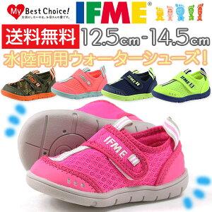 スニーカー ローカット 子供 キッズ ベビー 靴 IFME 22-7016 イフミー
