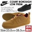 スニーカー ローカット メンズ 靴 NIKE COURT BOROUGH LOW PREM 844881 ナイキ tok