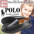 シューズ ローファー レディース 革靴 POLO RALPH LAUREN MARLOW PENNY LOWFER 997216 ポロ ラルフローレン