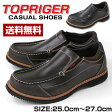 スニーカー スリッポン メンズ 靴 TOP RIGER TR-190