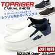 スニーカー スリッポン メンズ 靴 TOP RIGER TR-400