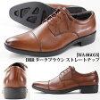 ビジネス シューズ メンズ 革靴 RYOTAKUN WA-8601S/8603S/8605S