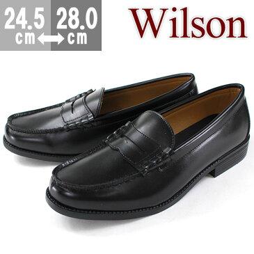シューズ ローファー メンズ 革靴 Wilson 5501