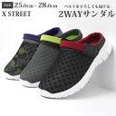 サンダル クロッグ メンズ 靴 XSTR