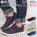 【10%オフ 6/21まで】スニーカー ローカット レディース 靴 a...