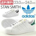 アディダス スニーカー ローカット レディース 靴 adidas STAN SMITH J BY9985/BY9984