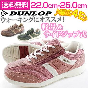 ダンロップ スニーカー ローカット レディース 靴 DUNLOP DC417