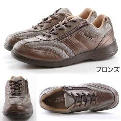 ダンロップスニーカーローカットレディース靴DUNLOPDC418