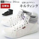 エドウィン スニーカー ハイカット レディース 靴 EDWIN ED-...
