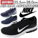 ナイキ スニーカー ローカット メンズ 靴 NIKE AIR MAX ADVANTAGE 908981 tok