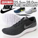ナイキ スニーカー ローカット メンズ 靴 NIKE FLEX CON...