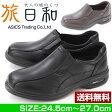 スニーカー スリッポン メンズ 靴 旅日和 TB-7817