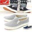 スニーカー スリッポン メンズ 靴 WILDNATURE 1001-14/03/01