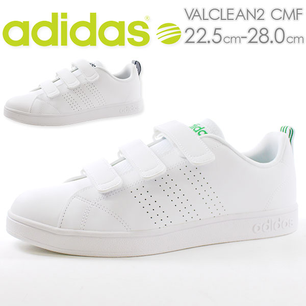 huge discount 46c26 0f739 coupon code for adidas neo valclean2 cmf c5ceb 01201
