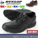 ダンロップ スニーカー ローカット メンズ 靴 DUNLOP DC94...